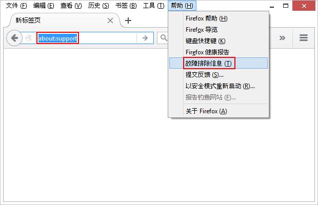 重置Firefox到其原始預設值