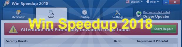 如何刪除Win Speedup 2018病毒