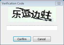YeaDesktop Verification Code